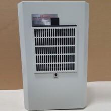 厂家直供EA系列机柜空调,电器柜空调,电器柜空调,可替换威图空调