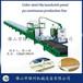 聚氨酯夹芯板彩钢瓦发泡机活动板房顶板材生产线夹芯板生产设备