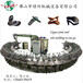 聚氨酯制鞋機PU鞋底自動圓盤生產設備PU發泡機