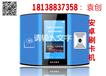 安卓二维码公交刷卡机扫码支付一体机