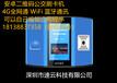西藏乘坐公交移动扫码支付%车载公交刷卡机