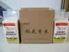 五常稻花香大米有机鸭稻米非转基因米农家大米自产自销贡米长粒香米吃正宗五常稻花香大米就吃硕宝龙农家大米纯五常稻花香大米