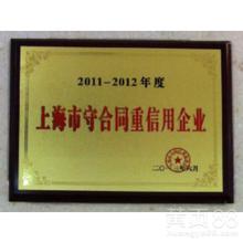 """""""文化+""""或成现货变局新风口,上海石化在不断学习前进中"""