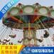 公园旋转飞椅视频广场儿童飞椅厂家