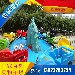 水陆战车游乐设备轨道类游乐设备欢迎订购