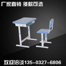 河北学习桌椅优质服务