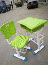 鑫磊中小学课桌椅批发价格销售,量大从优