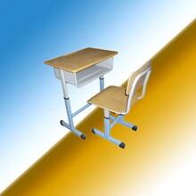 钢木升降课桌椅定做厂家