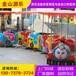 儿童小火车室外观光小火车游乐设备厂家直销款式新颖