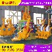 儿童新型游乐设备室外袋鼠跳游乐设备厂家价格