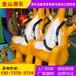 儿童袋鼠跳游乐设备公园必备新型游乐设备厂家供应