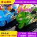广场儿童乐园摩托竞赛摩托竞赛厂家直销款式新颖