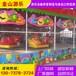 欢乐喷球车游乐设备厂家直销儿童欢乐喷球车图片价格面议