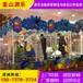 欢乐喷球车游乐设备儿童喷球车游乐设备厂家品质好就到郑州金山