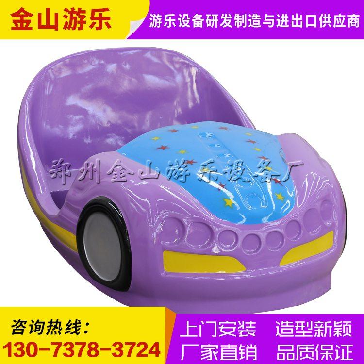 碰碰车全套价格电动碰碰车年轻人喜欢的小型游乐设施
