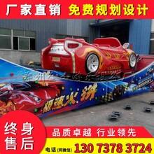 欢乐飞车全套价格丨弯月飘车新型游乐设备丨厂家直销