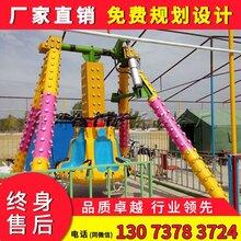 小摆锤游乐设备丨迷你小摆锤多少钱一台丨儿童游乐设备报价