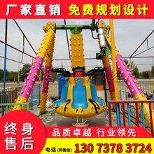 迷你小摆锤价格丨儿童小摆锤优质厂家丨公园游乐设备