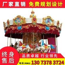 儿童旋转木马厂家丨大型旋转木马价格丨广场游乐设备