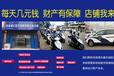 赣州连锁店监控安装,一站式服务,售后无忧