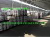 鄭州泰倫特微乳化切削液IQW001_大量供應鄭州泰倫特工業的可樂