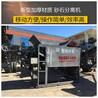 滾筒式篩沙機砂石分離50大型商用采沙煤場小型20全自動振動篩選機廠家邢臺