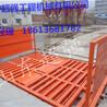 北京建筑工地车辆洗车机