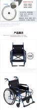 日本MIKI三贵彩色新款MC-43KJ航太铝轮椅后背可折叠色彩绚丽免充气轮
