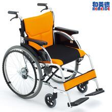 日本三贵Miki运动轮椅MCS-43JD抱闸设计