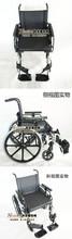 MIKI三贵MPTWSW-45HUS加宽轮椅胖子轮椅胖人轮椅胖哥轮椅载重260斤