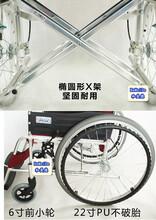 三贵MIKI轮椅MPT-43L皮革坐垫新款航太铝合金轮椅轻松折叠易清洗