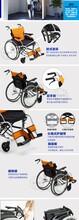 MIKI三贵轮椅MCS-43JLDX自助型靠背可调松紧双层垫靠背可折叠