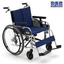 日本miki三贵MYU-1轮椅座高靠背可调节航太铝合金保固5年