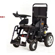 威之群1023-18带座便电动轮椅车坐便电动轮椅台湾电机PG控制器