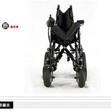 威之群谷哥1023-20电动轮椅可折叠越障能力强大原1020款老年人残疾人电动轮椅