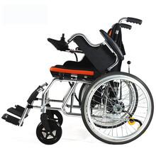 上海威之群1023-27可折叠轻便锂电电动轮椅车残疾人电动轮椅