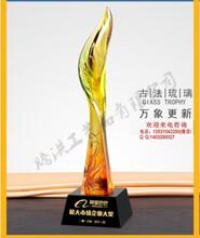 青岛哪里可以定做琉璃工艺品?琉璃奖杯房地产周年庆高档摆件制作图片