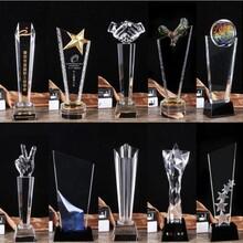 南京水晶玻璃生产厂家,优秀员工表彰奖杯,单位活动比赛水晶奖座图片
