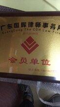 广州木托奖牌牌匾定做厂家,雕刻奖牌,各种?#30340;?#25480;权证书授权牌定制