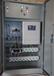 SJD-LD-30智能路燈節電器