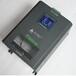 LDJ-120智能照明調控裝置