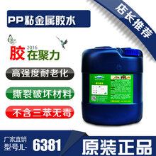 南京聚力PVC透明片材专用胶武汉粘PCV胶水哪里有卖