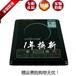 亚蒙电磁炉AM20V78定时预约火锅联保包邮正品爆炒功率2400W1年换新