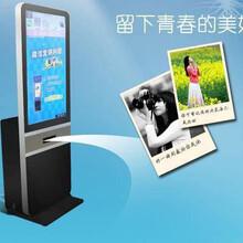 廠家供應微信打印機掃二維碼打印微信照片手機相片打印機投幣租賃圖片