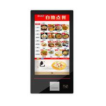 32寸自助点餐机餐饮系统电容触摸屏点餐机收银机一体机