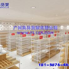 母婴店货架图、母婴店装修图、广州风林货架