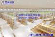 精品店货架、小精品店货、广州风林货架有限公司