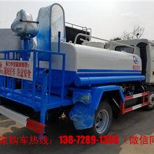 锦州15吨洒水车多少钱一辆