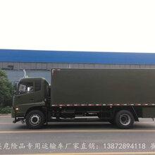 国六江铃易燃液体厢式运输车厂家直销三类危险品专用配送车图片