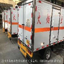 东风危险废物运输车,4米2危险品运输车尺寸及售价图片